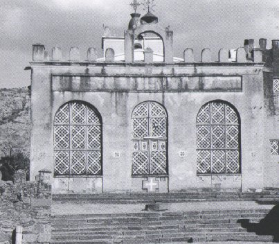 The 17th-18th century church of Mary of Zion, successor to the earliest Christian church in Ethiopia's ancient capital